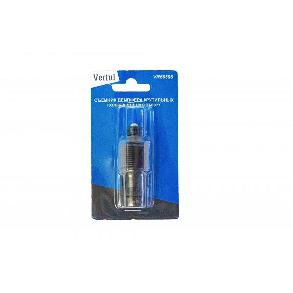 Съемник демпфера VAG T50071 Vertul VR50506