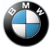 Инструмент для BMW