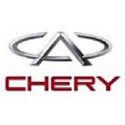 Инструмент для Chery