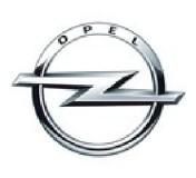 Инструмент для Opel
