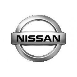 Инструмент для Nissan