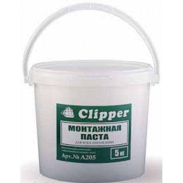 Паста монтажная 5 кг CLIPPER A205